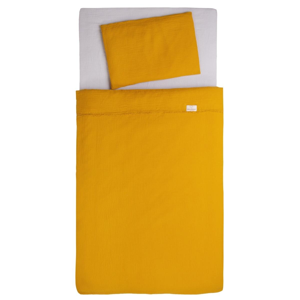 Babymatex Bavlnené obliečky do postieľky žltá, 100 x 135 cm, 40 x 60 cm