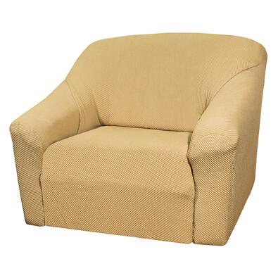 4Home Multielasztikus fotelhuzat Elegant bézs, 70 - 110 cm