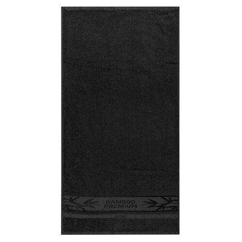 Prosop 4Home Bamboo Premium, negru, 50 x 100 cm, set 2 buc.