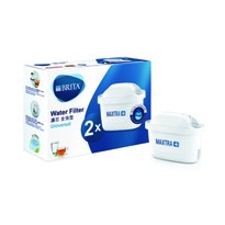 Brita Filtry do dzbanka Maxtra+ 2 Pack