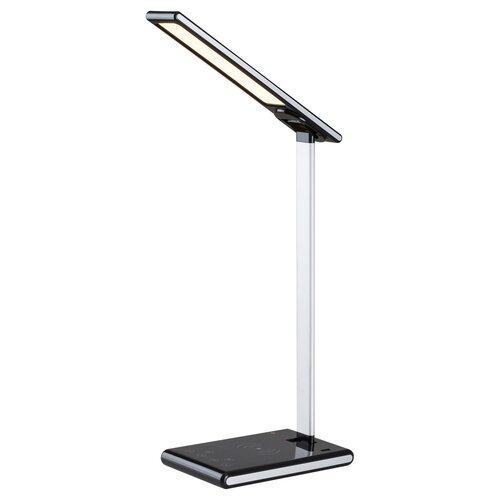 Rabalux 6019 Sheldon stolní LED lampa, 43 cm